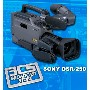 SONY / DSR-250