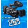 JVC / GY-HD200CHUB