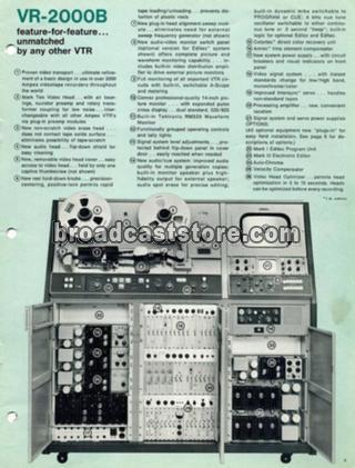 AMPEX / VR-2000B
